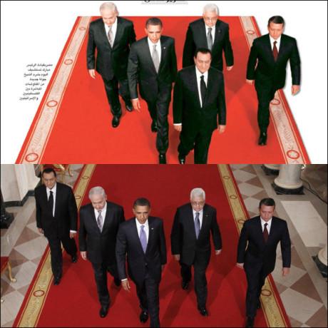 mubarakvorne